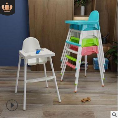 可调节儿童餐椅宝宝椅婴幼儿餐桌椅高脚吃饭椅宝宝餐桌椅