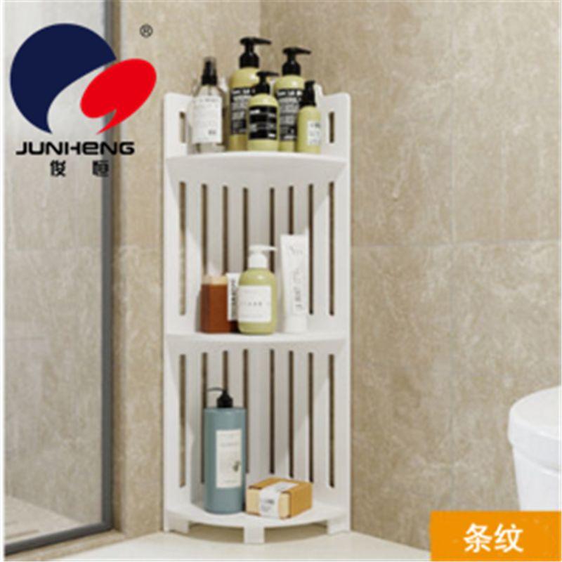 卫生间置物架落地式浴室免打孔转角收纳架洗澡间洗漱台三脚架
