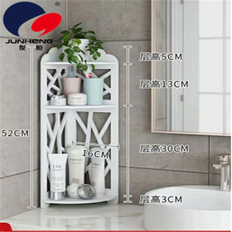 浴室置物架免打孔壁挂落地洗衣机卫生间马桶边柜洗手间收纳架