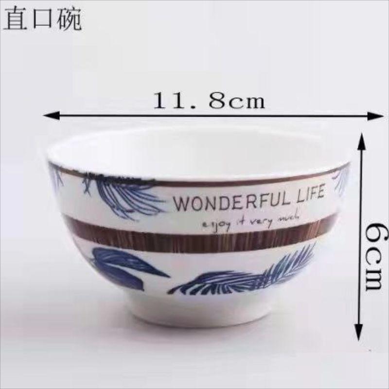 佩雄贸易网红款直口陶瓷餐具4.5螺纹碗