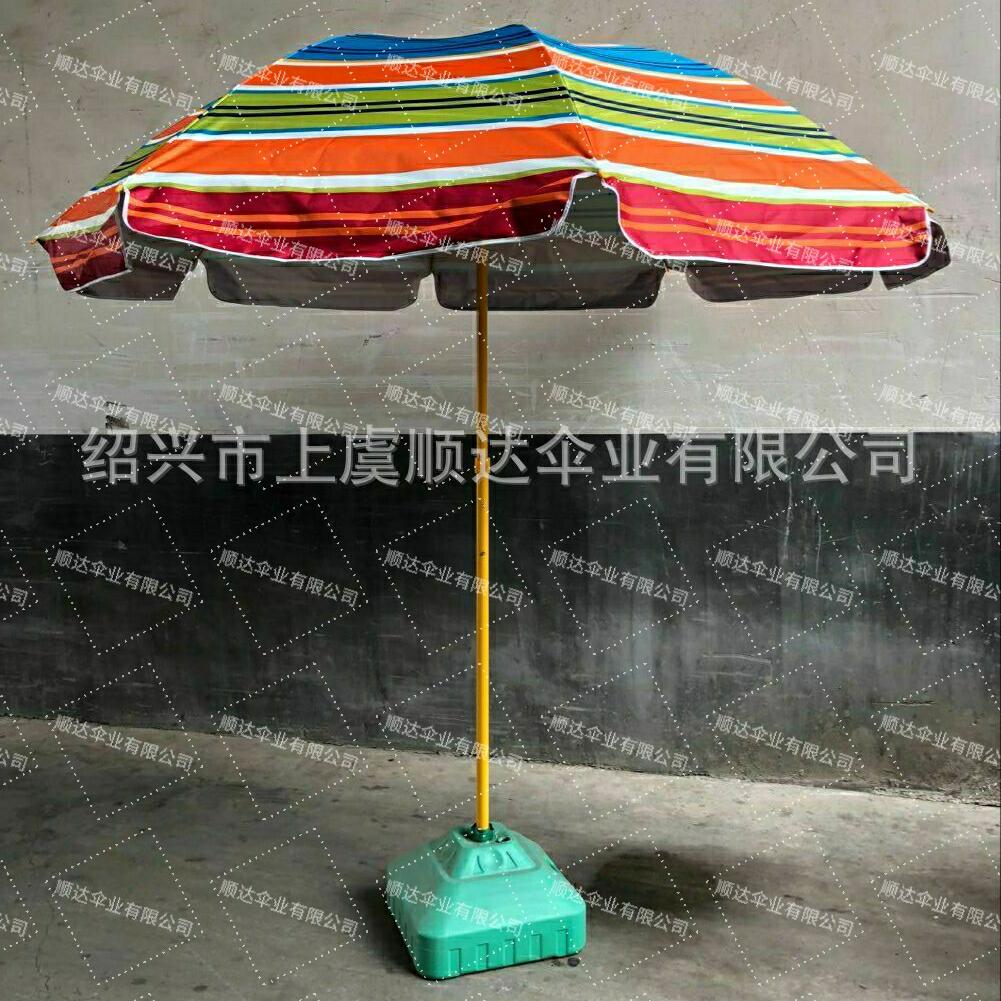 SD umbrella 厂家直销 出口欧洲 牛津布印花太阳伞