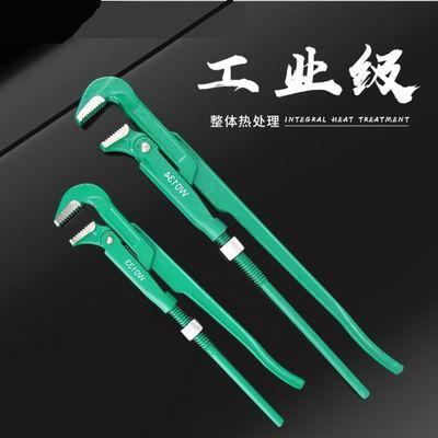 鹰嘴管子钳快速水管钳子喉钳安装水龙头管道夹持钳扳手管钳