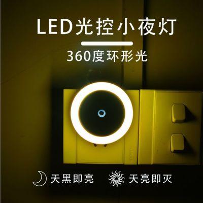 LED正方形小夜灯