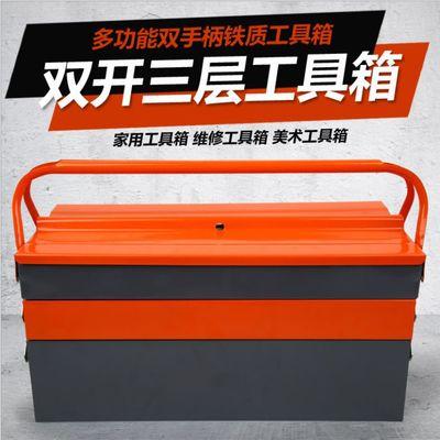 五金工具箱多用途维修电工手提铁皮箱家用工具收纳箱货源厂家直供