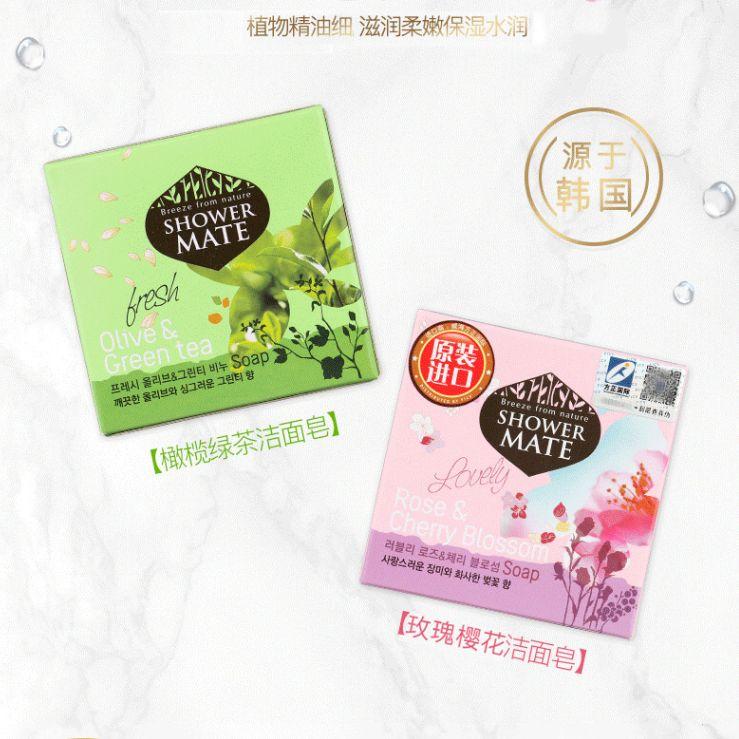 浙里 爱敬 玫瑰樱花&橄榄绿茶香皂