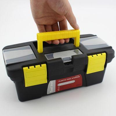 提式五金工具箱家用外出套装整理箱杂物塑料收纳盒批发