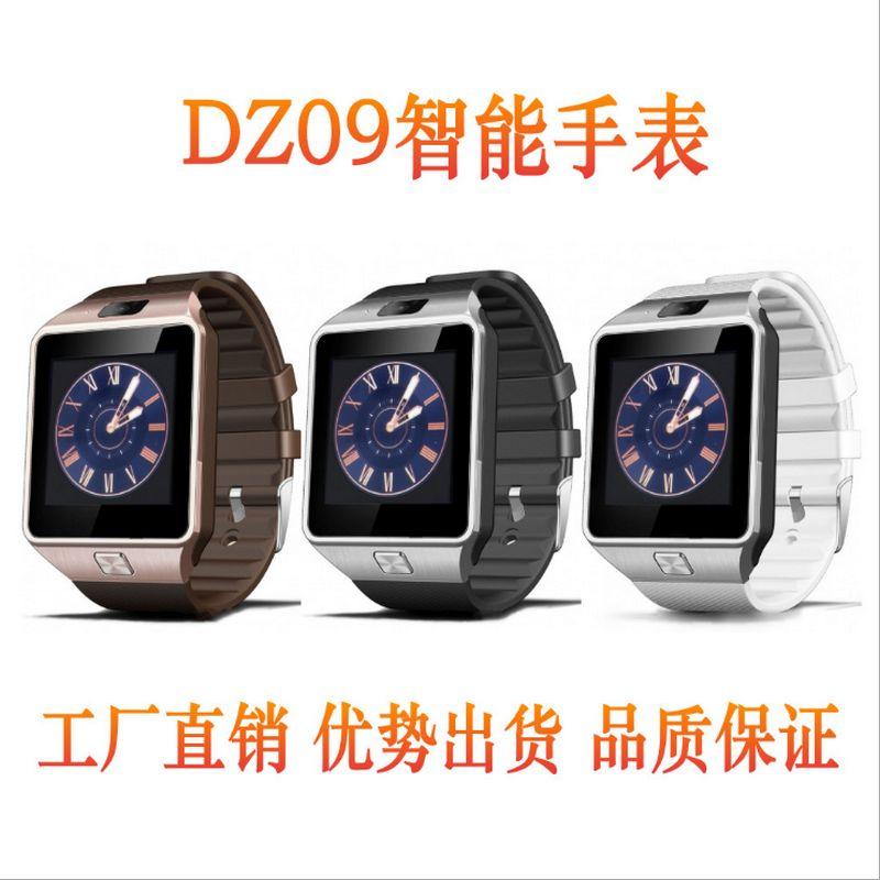 DZ09智能手表手机蓝牙插卡通话运动计步电话穿戴工厂直销