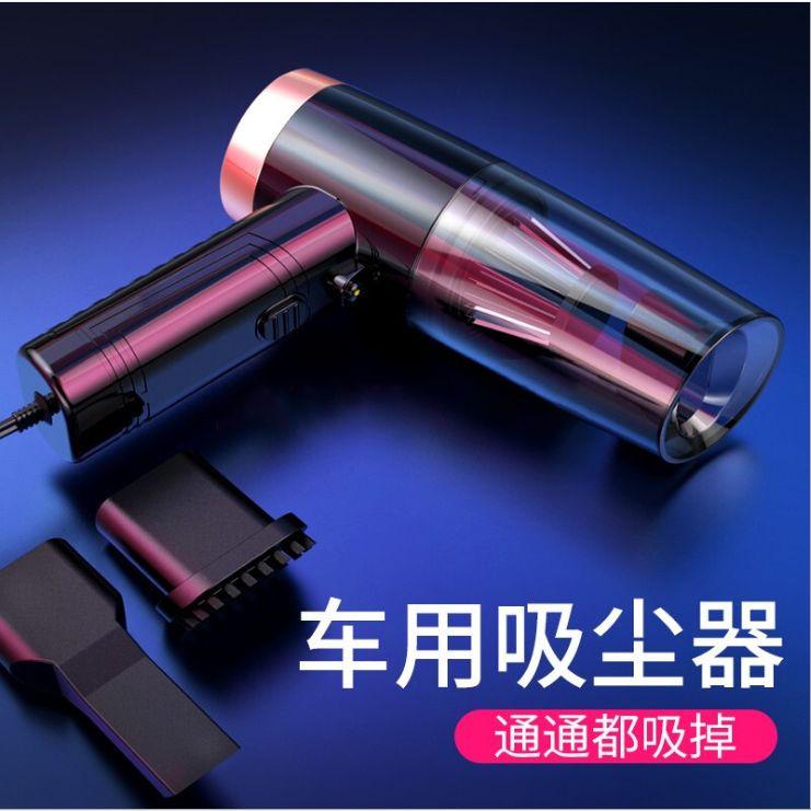 三合一车载吸尘器120w强吸力干湿两用汽车吸尘器