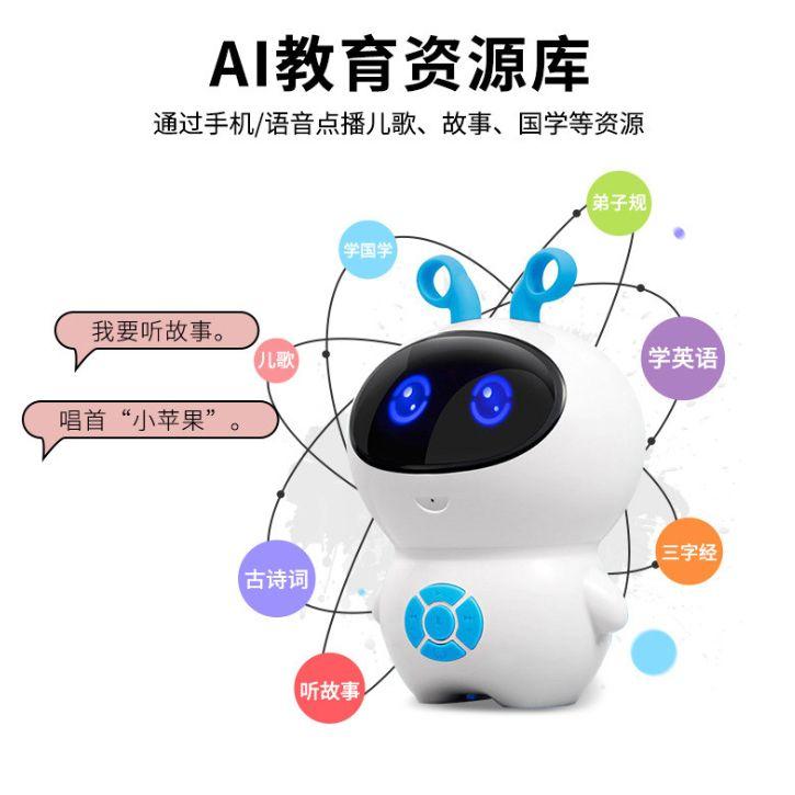 厂家人工智能机器人早教儿童玩具wifi语音对话教育学习机儿童礼品批发