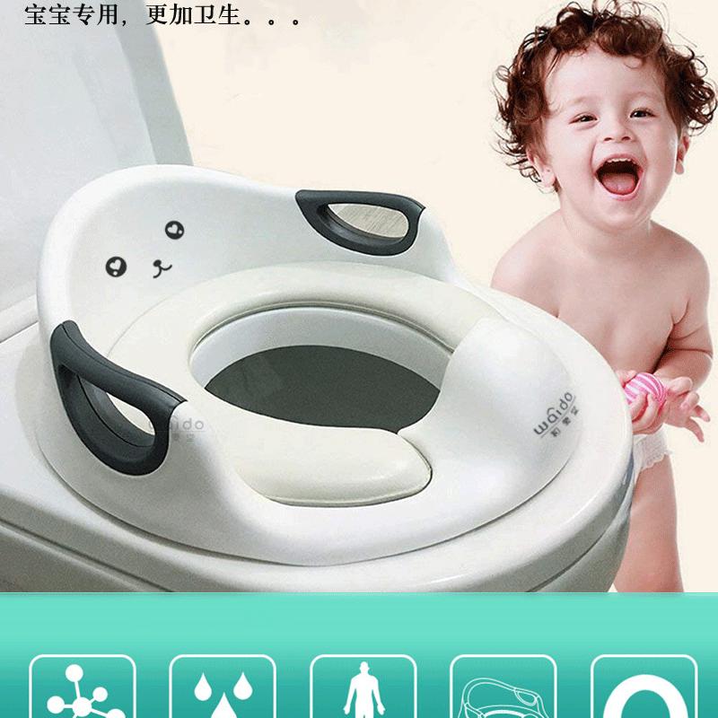 和爱堂儿童马桶圈男宝宝坐便器婴幼儿女小孩PU软坐垫厕所便盆架