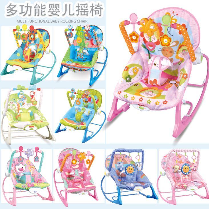 婴儿电动摇椅哄娃安抚椅