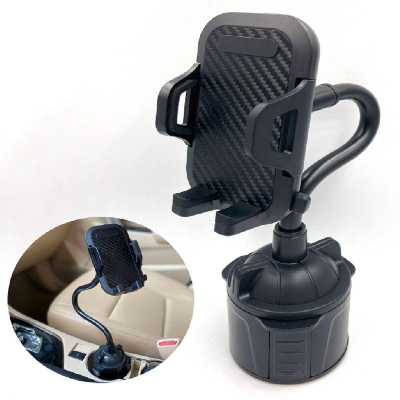 汽车水杯座手机支架软管可弯曲多角度调节车载夹子个性化导航架