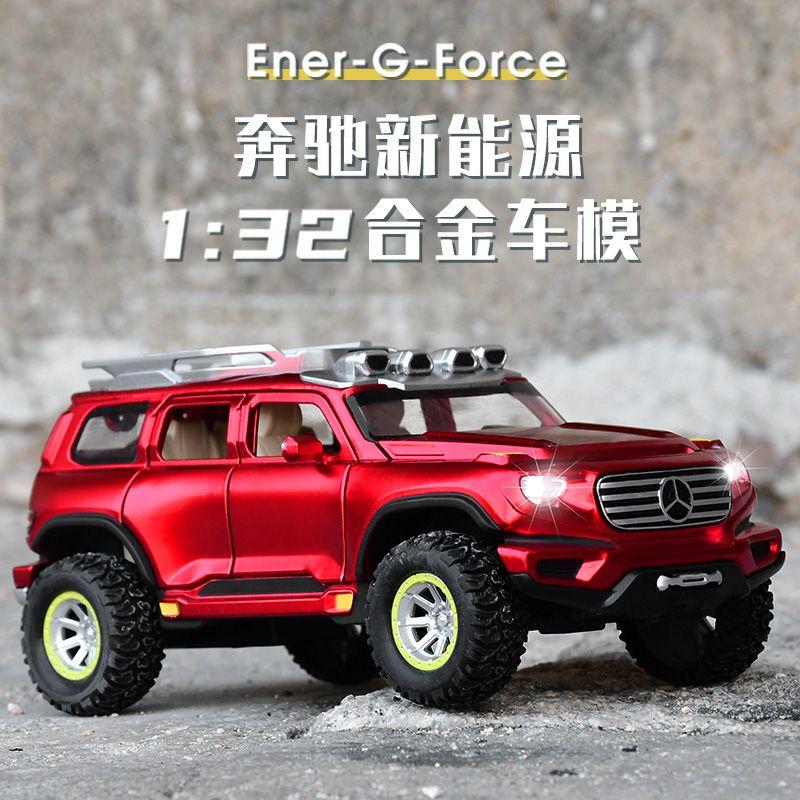 精品模型合金车玩具车  回力 儿童玩具车礼品金属车