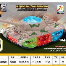 038DR-6密封彩盒装多功能儿童多趣味电动玩具