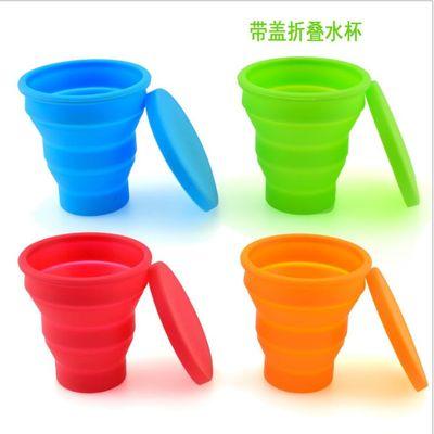 创意带盖硅胶折叠杯子
