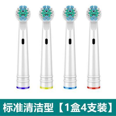 电动牙刷通用替换牙刷头