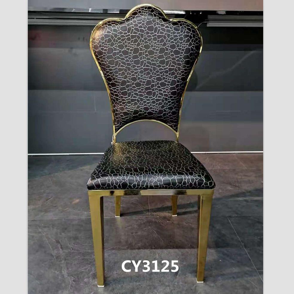 吕字家具-欧式不锈钢餐椅酒吧椅子简欧时尚家用饭桌椅酒店咖啡厅休闲洽谈椅