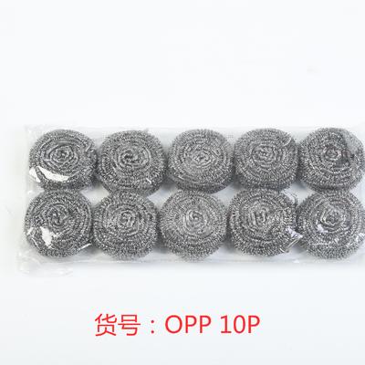 厂家直销国勇清洁球,大号10P