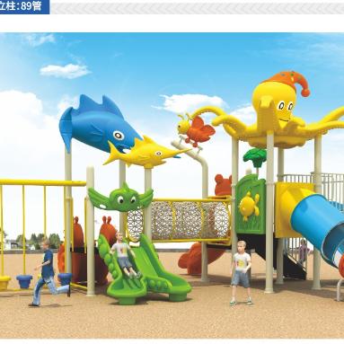 1161户外组合滑梯 幼儿园滑梯 公园滑梯3-15岁