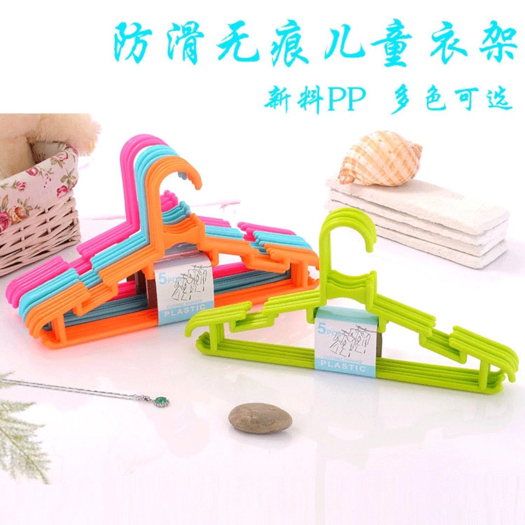 J44-806558儿童衣架撑宝宝晾衣架婴幼儿 衣服架塑料家用防滑衣架