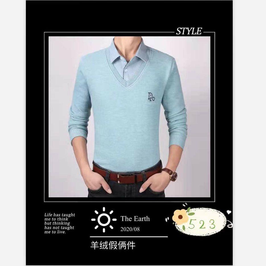 男士羊绒假两件保暖羊绒衬衫