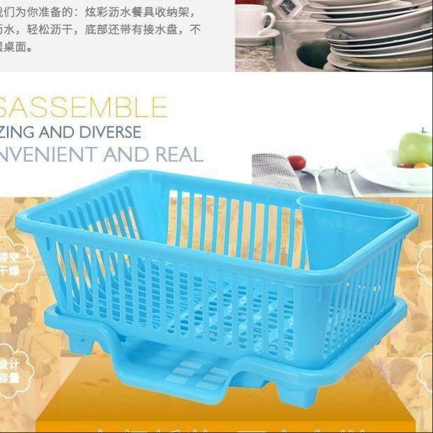 义乌好货 日用百货塑料制品 塑料碗架 大号侧面沥水架27707 厨房餐具收纳架