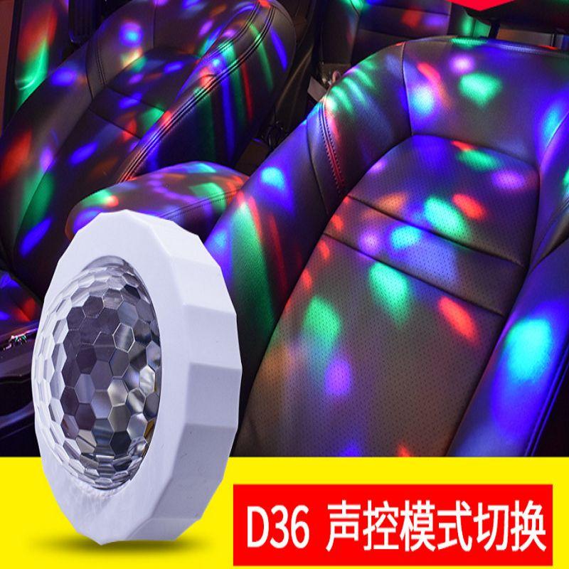 汽车氛围灯 USB充电声控led舞台装饰灯 迪斯科魔球圣诞音乐节奏灯
