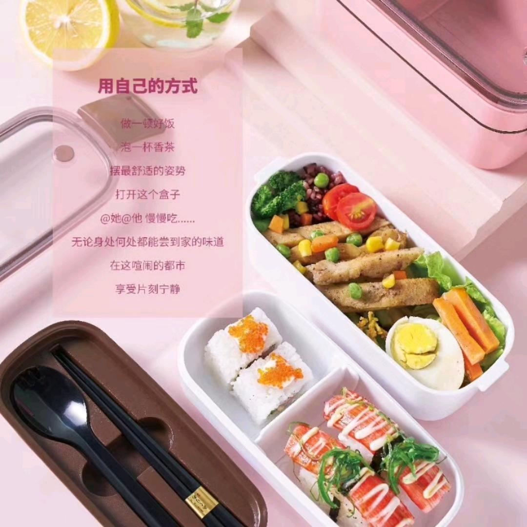 Z40-ZD-604新款少女心便携式便当盒  可微波炉加热饭盒带筷勺饭盒