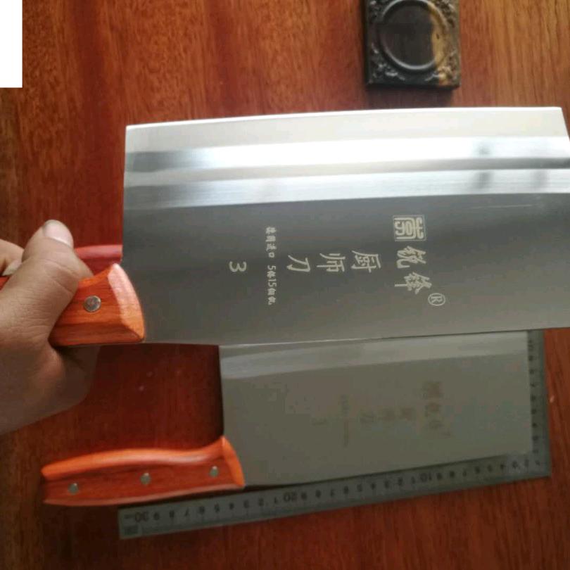不锈钢:切菜刀
