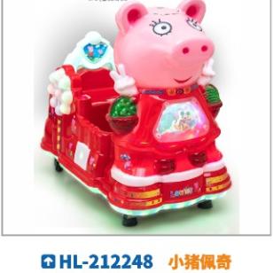 2248投币摇摇车新款2021超市门口商用儿童玩具家用小孩电动网红摇摆机