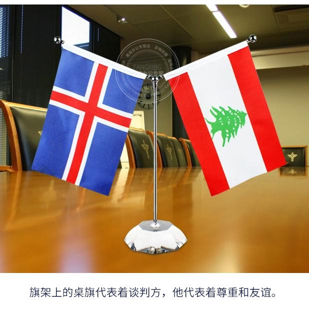 八角水晶Y型办公桌旗座 签约谈判旗旗架杆摆件桌面旗装饰