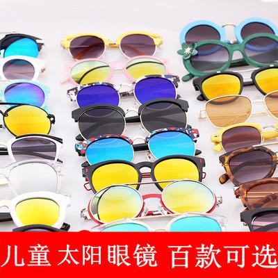 义乌好货 不挑框不挑色儿童太阳镜优质款框架眼镜墨镜超酷太阳眼镜多款混-1004/23075