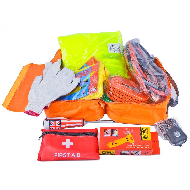 车载应急包便携汽车应急救援工具包车用电瓶夹多功能急救包