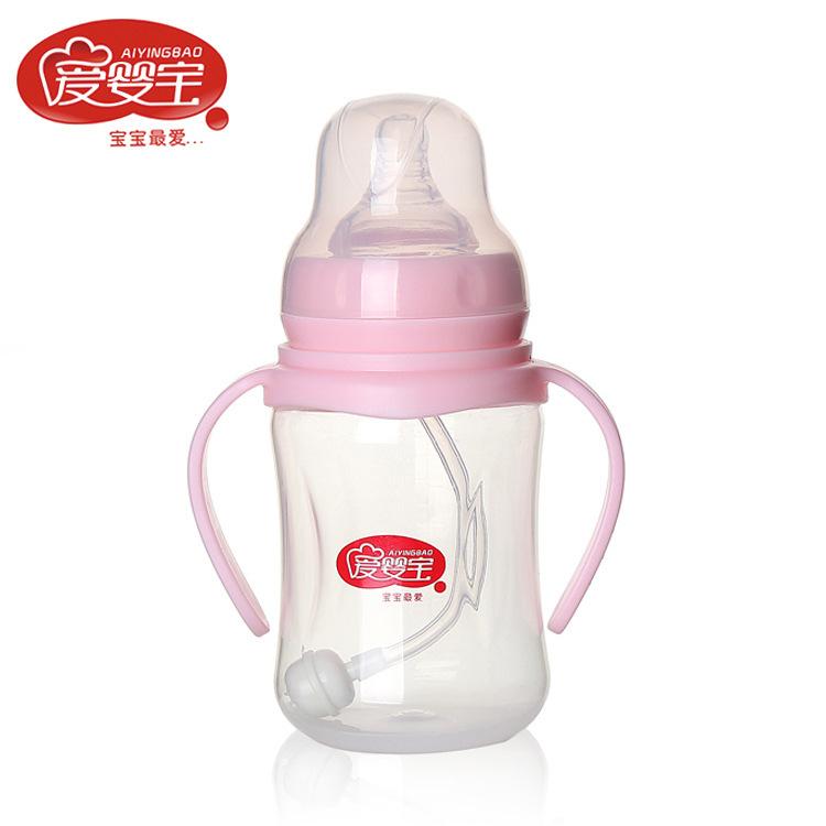 义乌好货 爱婴宝 不含双酚A宽口径有柄自动吸管PP奶瓶240ml 母婴用品批发-1006/35215