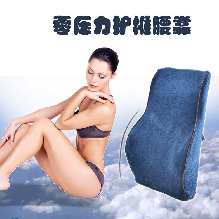 夏季舒爽透气办公室凝胶腰枕靠枕 车载便携太空记忆棉天鹅绒腰靠