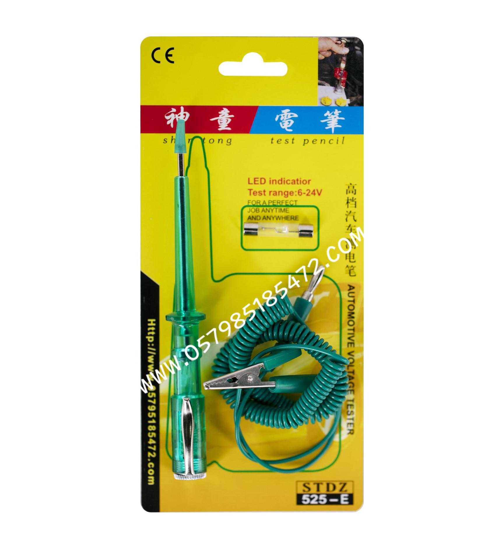 雄熊五金绿色高档汽车测电笔525-E/15471有CE认证厂家直销