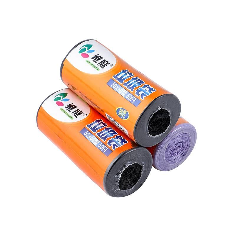 ZDFBX维庭垃圾袋3卷装6970175560026 50*60cm(颜色随机)